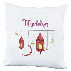 Monogramonline Inc. Personalized Stars and Lanterns Cushion Cover MOOL1071